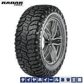 送料無料 レーダー RADAR RENEGADE R/T+ 285/65R18 18インチ オフロード 新品サマータイヤ お取り寄せ品 代引不可