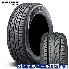 送料無料 レーダー RADAR RPX800 195/45R17 17インチ 新品サマータイヤ お取り寄せ品 代引不可