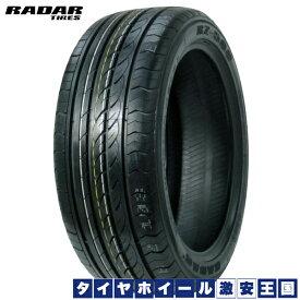 送料無料 レーダー RADAR RZ500 205/40R17 17インチ 新品サマータイヤ お取り寄せ品 代引不可