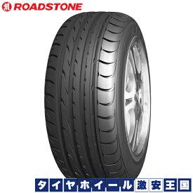 送料無料 4本セット ロードストーン ROADSTONE N8000 275/30R19 19インチ 新品サマータイヤ お取り寄せ品 代引不可