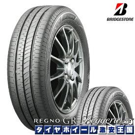 送料無料 4本セット ブリヂストン レグノ REGNO GR-Leggera レジェーラ 155/65R14 75H 軽自動車用 14インチ 新品国産サマータイヤ