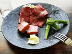 「盛れる器」METEOR24cmミート皿【黒い食器黒マット丸プレート美濃焼大皿石風陶磁器スレートボード】