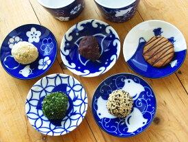 千鳥 染付け 小皿 9.3cm 3寸皿 薬味皿 ざるそば【 選べる5柄 美濃焼 和食器 丸皿 藍 可愛い 】