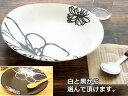 ナデシコ柄 白と黒から選べます。 22.5cm パスタ 美濃焼 ボウル 【 白い食器 黒い食器 カレー鉢 和食器 洋食器 】【532P17Sep16】