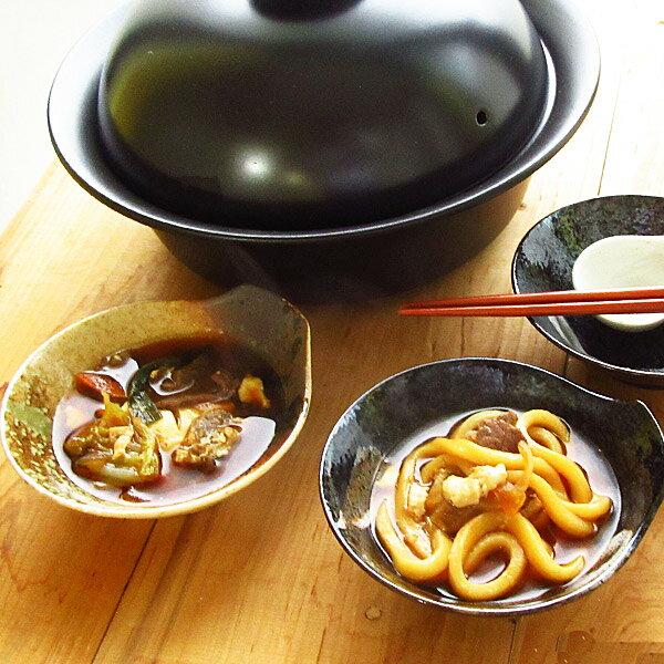 とんすい 普通サイズ 黒と茶色から選べます。 【 和食器 鍋用 取り皿 アウトレット込 小鉢 美濃焼 業務用にも 】