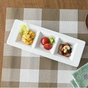 三つ仕切りプレート 25.3cm 中皿 日本製 美濃焼 陶器 陶磁器 食器 洋食器 白い食器 カネスズ kanesuzu 小分け 四角 角皿 仕切り皿 仕切り 3つ 前菜皿 薬味皿 おつまみ皿 カフェ おしゃれ