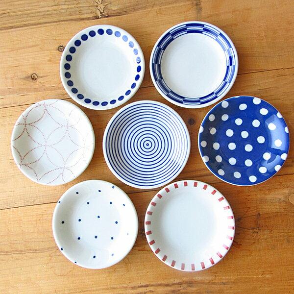 7柄から選べます 和食器 小皿 12cm 【 豆皿 取り皿 白 ブルー KOUSUI 日本製 美濃焼 アウトレット込み 丸 】