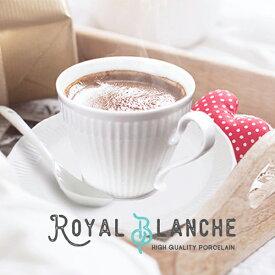【Royal Blanche】 コーヒーカップ&ソーサー 200cc 日本製 美濃焼 陶器 白磁 白い食器 洋食器 軽量 しのぎ カップアンドソーサー 紅茶カップ お皿 プレート カフェ風 北欧風 おしゃれ シンプル モダン アンティーク ポーセリンアート