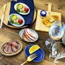 耳付き ミニグラタン皿 12.2cm 180cc オーブンOK アウトレット込 日本製 国産 美濃焼 陶器 食器 耐熱皿 耐熱陶器 耐熱…