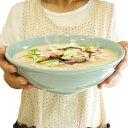 大きい ラーメン 丼ぶり 2200cc 青磁 どんぶり アウトレット 日本製 美濃焼 食器 ボウル 大盛り 麺鉢 訳あり 薄いブル…