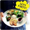 大皿 31.5cm アウトレット 日本製 美濃焼 丸皿 プレート 盛り皿 パーティー皿 ピザ皿 白い食器 大きなお皿 大きいお皿 業務用にも