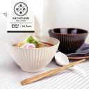 【華蝶扇】選べる2色 小さめ ラーメン丼 16.7cm 900cc 日本製 国産 美濃焼 陶器 食器 和食器 しのぎ 菊花 丼 丼ぶり …