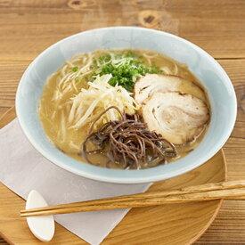 青磁 ラーメン丼 1100cc アウトレット 日本製 美濃焼 陶器 ラーメン鉢 丼ぶり どんぶり ボウル 麺鉢 わけあり 7.0リム丼 青彩 中華 業務用にも おしゃれ