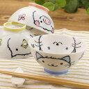 選べる3柄 こども茶碗 くっつきにくい お茶碗 つぶつぶ ちゃわん Lisse ぶた ねこ ひよこ おしゃれ かわいい 子供茶碗…