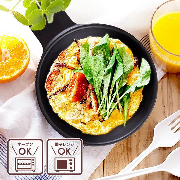 スキレット風グラタン皿 16cm 直火不可 オーブン可 アウトレット 日本製 美濃焼 陶器 食器 黒い食器 耐熱皿 耐熱陶器 オーブンウェア オーブン対応 フライパン型 プレート お皿 持ち手付き おしゃれ カフェ風 おうちカフェ かわいい
