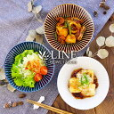 【LINE】選べる3色 中鉢 17cm アウトレット込 日本製 美濃焼 陶器 食器 洋食器 国産 ボール マルチボウル サラダボウ…