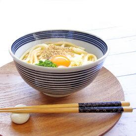 超軽量 藍ボーダー 大丼 16.5cm 美濃焼 日本製 陶器 和食器 どんぶり 丼ぶり 麺鉢 大鉢 おしゃれ うどん ラーメン鉢