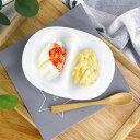 【クーポン利用で最大15%OFF】小さめ 二つ仕切り皿 14cm アウトレット 日本製 美濃焼 陶器 洋食器 食器 白磁 白い食…