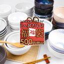 3個で500円ポッキリ ミニ丼だらけ おまかせ 福袋 アウトレット込 陶器 食器 和食器 洋食器 中華食器 丼 丼ぶり どんぶ…