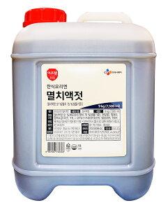 CJ 韓国産【業務用】イワシエキス 9kg【自然熟成】★キムチ材料 /業務用 /いわしエキス /韓国食材 /韓国食品