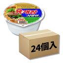 農心 ユッケジャン【小CUP麺】86g×24個【箱売り】 ★カップラーメン /ノンシム /...