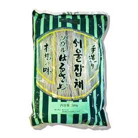 ソウル 春雨 500g ★チャップチェの麺 /チャプチェ /麺料理 /韓国麺 /韓国食材 /韓国料理【太めで弾力がある韓国の春雨:タンミョン】
