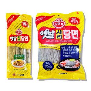 オトギ 昔【切り春雨】100g ★チャップチェの麺 /チャプチェ /麺料理 /韓国麺 /韓国食材 /韓国料理【太めで弾力がある韓国の春雨:タンミョン】