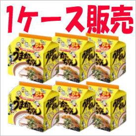 [1ケース販売]ハウス食品 九州の味ラーメン うまかっちゃん 5食パック×6個入※軽減税率対象