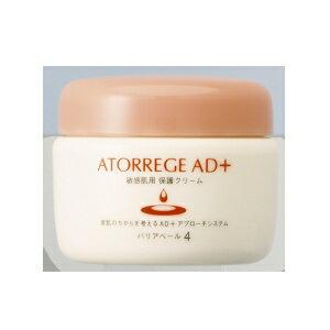 アンズコーポレーション アトレージュAD+バリアベール 40g敏感肌用 油性クリーム