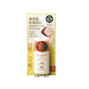 アンズコーポレーション アトレージュAD+ホワイトアップ UVミルク SPF30/PA++ 35ml敏感肌用 UV乳液 日焼け止め