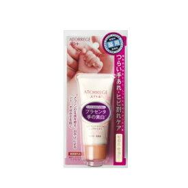 アンズコーポレーション アトレージュAD+ 薬用ハンドクリーム キュアモイスト 40g敏感肌用 ハンドクリーム