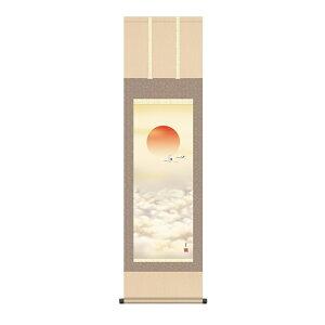 掛軸 慶事飾り[慶祝画] 【旭日】 [尺三] [福田春草] [KZ2MC3-031](代引き不可)
