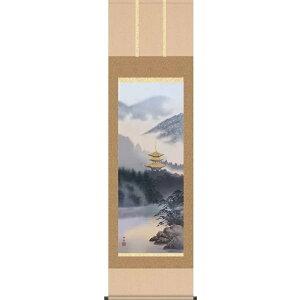 [掛軸][古都憧憬]瀬田功舟[尺五][山水画の掛軸][H29B1-A005]【代引き不可】