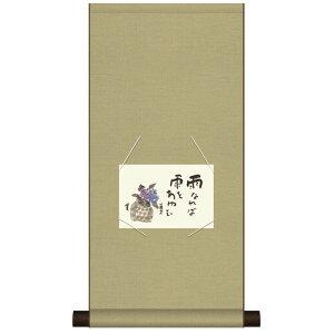 [絵はがき掛] 日本のお土産【無地絵はがき掛】 [SU-003](葉書は付属していません)【代引き不可】