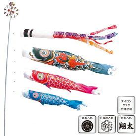 [徳永][鯉のぼり]ベランダ用[スタンドセット](水袋)ポールフルセット[1.5m鯉3匹][錦龍][金太郎付][雲龍吹流し][日本の伝統文化][こいのぼり]