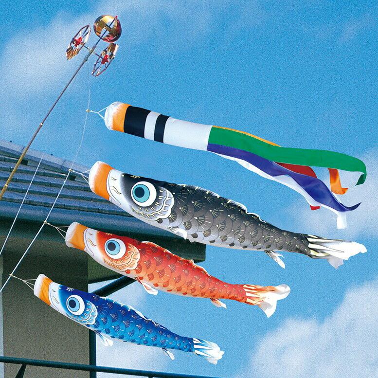 [徳永][鯉のぼり]ベランダ用[スーパーロイヤルセット]万力取付タイプ[2m鯉3匹][夢はるか][夢五色吹流し][撥水加工][日本の伝統文化][こいのぼり]