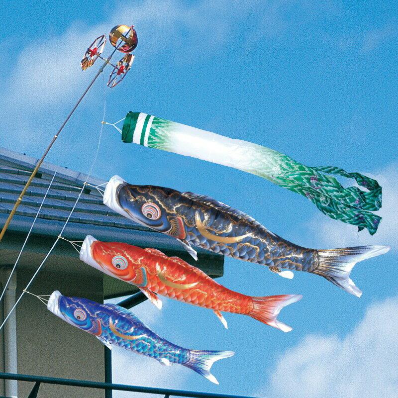 [徳永][鯉のぼり]ベランダ用[スーパーロイヤルセット]万力取付タイプ[2m鯉3匹][豪][尚武之丸吹流し][撥水加工][日本の伝統文化][こいのぼり]