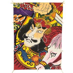 インテリア 手描き【和凧】角小凧 縦47×横33cm【ワ-7二】武者絵 馬上武者 お正月飾り