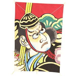 インテリア 手描き【和凧】新中角凧 縦58×横42cm【ワ-6ロ】歌舞伎絵 勧進帳弁慶 お正月飾り