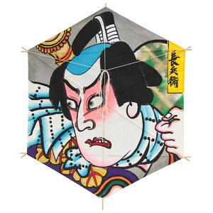 インテリア 手描き 和凧 特大六角凧 歌舞伎絵 長兵衛 縦76×横65cm ロ-15イ お正月飾り