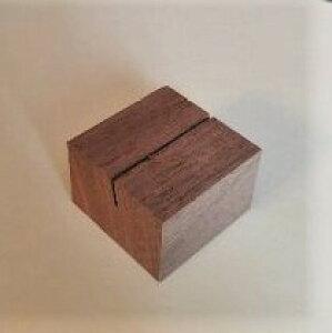 木のカード立て ウォールナット角(木・木製カード立て)