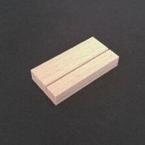 木製フラットスタンド ブナS(木・木製カード立て)