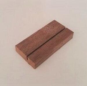 木製フラットスタンド ウォールナットS(木・木製カード立て)