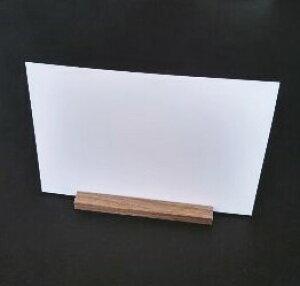 木製フラットスタンド ウォールナット L (木・木製カード立て)