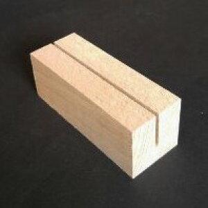 ウッドポップスタンド ブナ(木・木製カード立て)