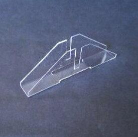 垂直ハレパネスタンド 5ミリ用(2個セット)パネル立て