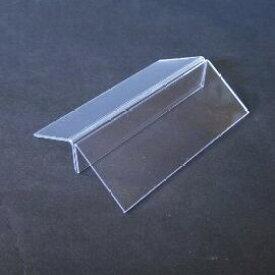垂直カードスタンド(カード立て)