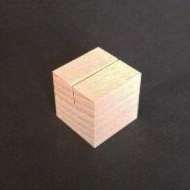 キューブスタンド(木・木製カード立て)