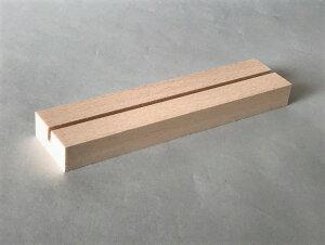 木製カレンダー立てW150(卓上カレンダースタンド)