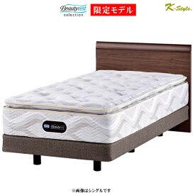ベッド シモンズベッド セミダブル SIMMONS限定モデル 寝具 シモンズ 6.5インチレギュラーピロートップ【K-Style】 シモンズセミダブルベッド フラットPT